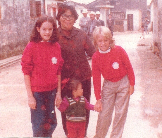 My first encounter with China in 1985 on a trip to Guandong Province.